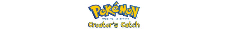 Pokémon The Creator's Catch: A Journey ThroughJohto